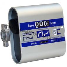 Mechanical Flow Meter (2)